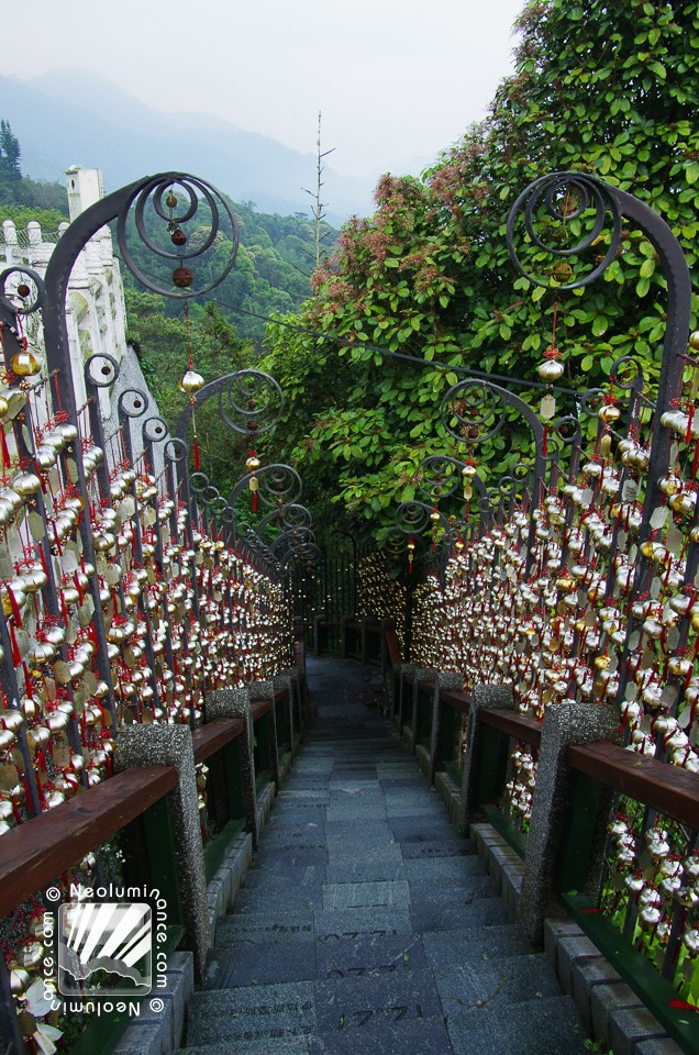 Sun Moon Lake Stairs